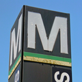 Shaw-Howard University station entrance pylon (50059767358).png