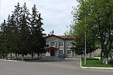 Shchigry administrative building.jpg