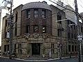 Shibakawa-bld.jpg