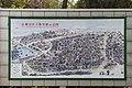 Shilin Yunnan China Shilin-Stone-Forest-20.jpg