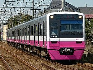 Shin-Keisei Electric Railway - Image: Shinkeisei n 800pink