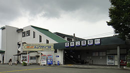 Shinrinkoen North 20110826.jpg