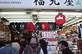 Shop (4002453035).jpg