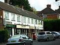 Shops on the Saintfield Road at Beechill, Belfast - geograph.org.uk - 1504847.jpg