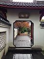 Shoshu Gate in Yukaen Garden in Hiroshima.jpg