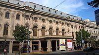 Shota Rustaveli Theatre and Film University.jpg