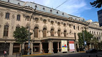 Shota Rustaveli Theatre and Film University - Image: Shota Rustaveli Theatre and Film University