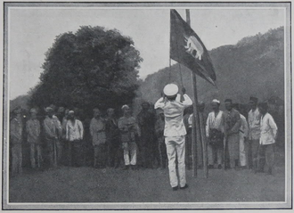 Kingdom of Reman - The flag of Siam was last lowered in Reman Hilir (southern Reman) on 16 July 1909, marking the end of the Siamese rule in the territory.