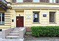 Siedziba Związku Harcerstwa Rzeczypospolitej ul. Litewska 11.jpg