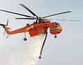 Sikorsky S-64F N178AC (4858007229).jpg
