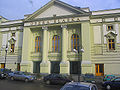 Silesian Operahouse.jpg