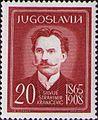 Silvije Strahimir Kranjčević 1960 Yugoslavia stamp.jpg