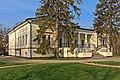 Simferopol 04-14 img25 Botanical Garden.jpg