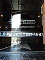 Sint-Antoniuskapel - glazen binnendeur.jpg