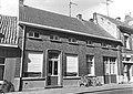 Sint-Gillis-Waas Kerkstraat 152 - 209747 - onroerenderfgoed.jpg