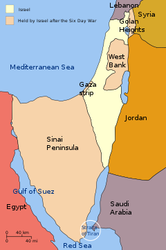 Six Day War Territories.svg