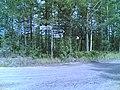 Skevarbölentie - panoramio.jpg
