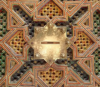 Zakat - A slot for giving zakat at the Zaouia Moulay Idriss II in Fez, Morocco