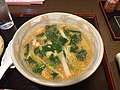 Soba noodle with prawns and cod eggs (16669686851).jpg