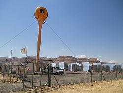 Solar power tower in Kibbutz Samar.JPG