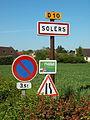 Solers-FR-77-panneau d'agglomération-02.jpg
