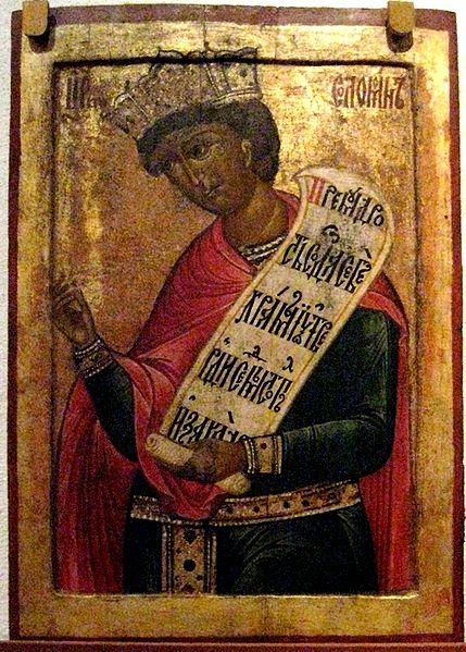 File:Solomon (Kirillo-Belozersk).jpg
