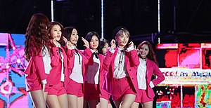 Sonamoo at Korea Sale Festa.jpg