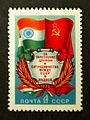Soviet stamp 1974 for friendship between USSR and India 4k.jpg