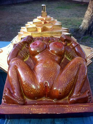 File:Sri Chakra Meru with Lajja Gauri JPG - Wikimedia Commons