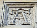 St. John's Cathedral, Warsaw – Relief - 02.jpg