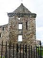 St Andrews - Castle - gate.JPG