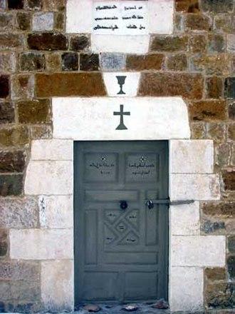 Kfarsghab - The main entrance of Mar Awtel church built on the ruins of a pagan temple