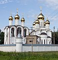 St Nicholas Convent - Pereslavl-Zalessky, Russia - panoramio - Sergey Ashmarin.jpg