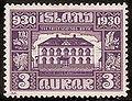 StampIceland1930Michel125.JPG