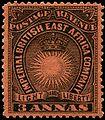 Stamp British East Africa 1890 3a.jpg