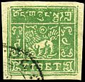 Stamp Tibet 1934 4t.jpg