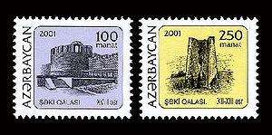 Stamp of Azerbaijan 590-591.jpg