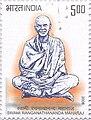 Stamp of India - 2008 - Colnect 158021 - 100Th Birthday of Swami Ranganathananda Maharaj.jpeg