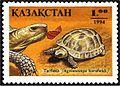 Stamp of Kazakhstan 049.jpg