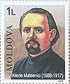 Stamp of Moldova md097cvs.jpg