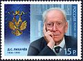 Stamp of Russia 2011 No 1509 Dmitry Likhachov.jpg