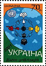 Stamp of Ukraine s408.jpg