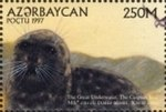 Stamps of Azerbaijan, 1997-473.jpg