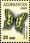 Stamps of Azerbaijan, 2009-869.jpg