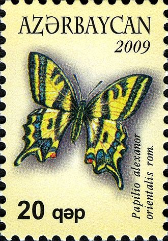 Papilio alexanor - On an Azerbaijan stamp