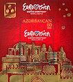 Stamps of Azerbaijan, 2012-1042-suvenir.jpg