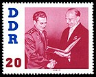 Stamps of Germany (DDR) 1961, MiNr 0866.jpg
