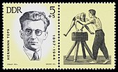 Stamps of Germany (DDR) 1963, MiNr 0983 mit Zierfeld.jpg