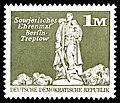 Stamps of Germany (DDR) 1973, MiNr 1882.jpg