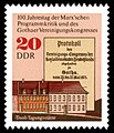Stamps of Germany (DDR) 1975, MiNr 2051.jpg